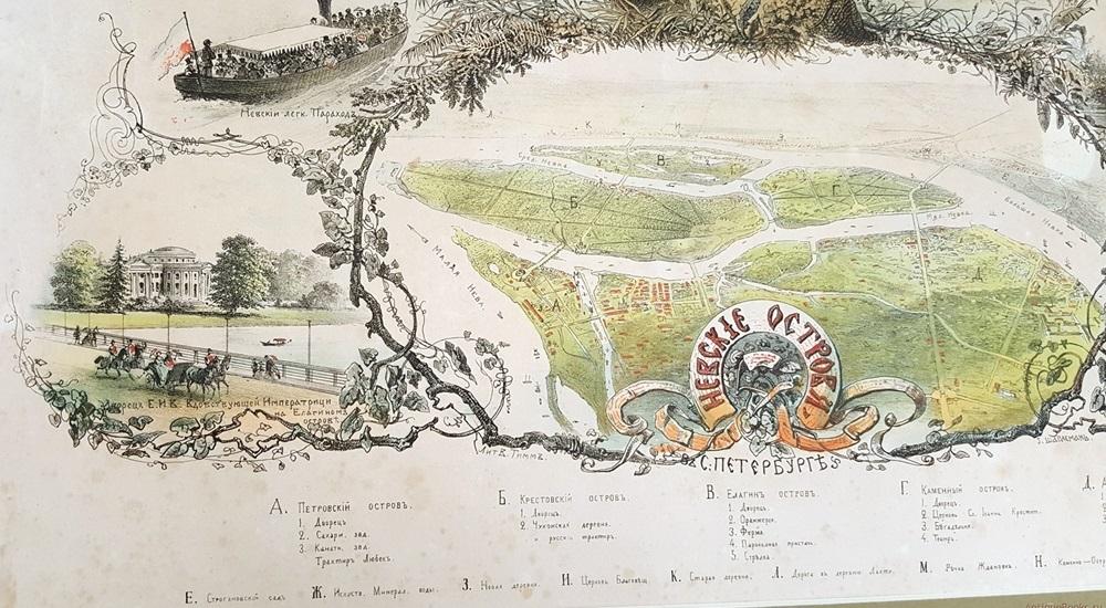 история развития крестовского острова